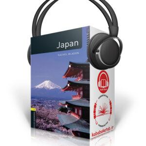 Oxford Bookworms Factfiles Level 1: Japan